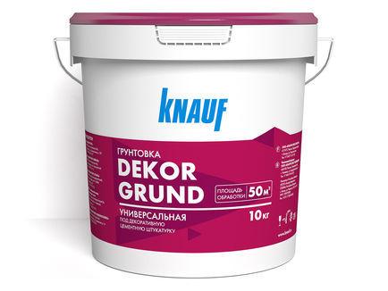 КНАУФ-Декоргрунд