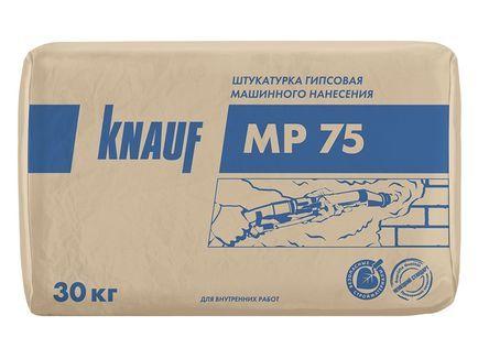 КНАУФ-МП 75